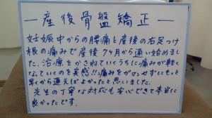 kobayashisan koe
