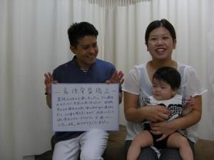 金城あさみさん466