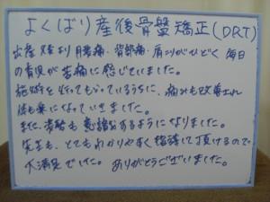 CIMG6033